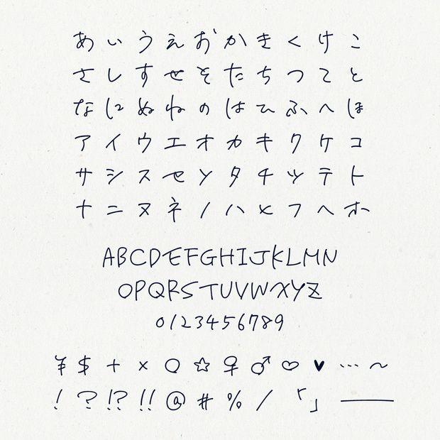 手書き 風 フォント