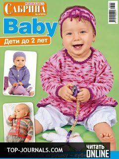 Sabrina Revista bebé №3 de marzo de 2013 leer on-line
