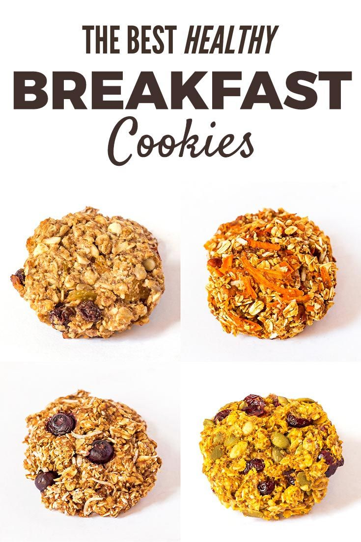 Breakfast has never been easier than with these Healthy Breakfast Cookies that can be made ahead and enjoyed on-the-go. These oatmeal cookies are clean eating, can be made gluten-free, and vegan (with a couple substitutions).  Back to School | Meal Prep | Pumpkin | Banana | Blueberry | Carrot Cake | Recipes