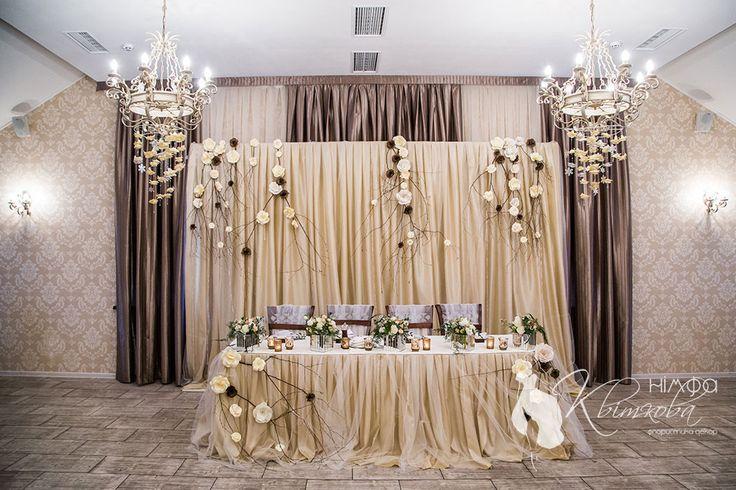 Свадьба в золотистых тонах с зимними акцентами. Gold wedding with winter decoration accent.