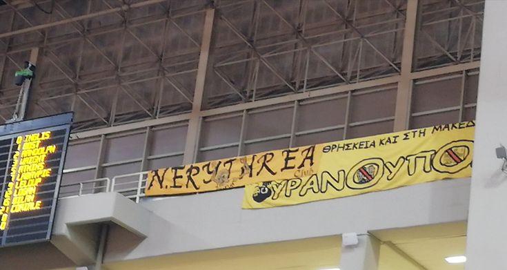 Νέα Ερυθραία, Ουρανούπολη 23-3-18 ΟΑΚΑ
