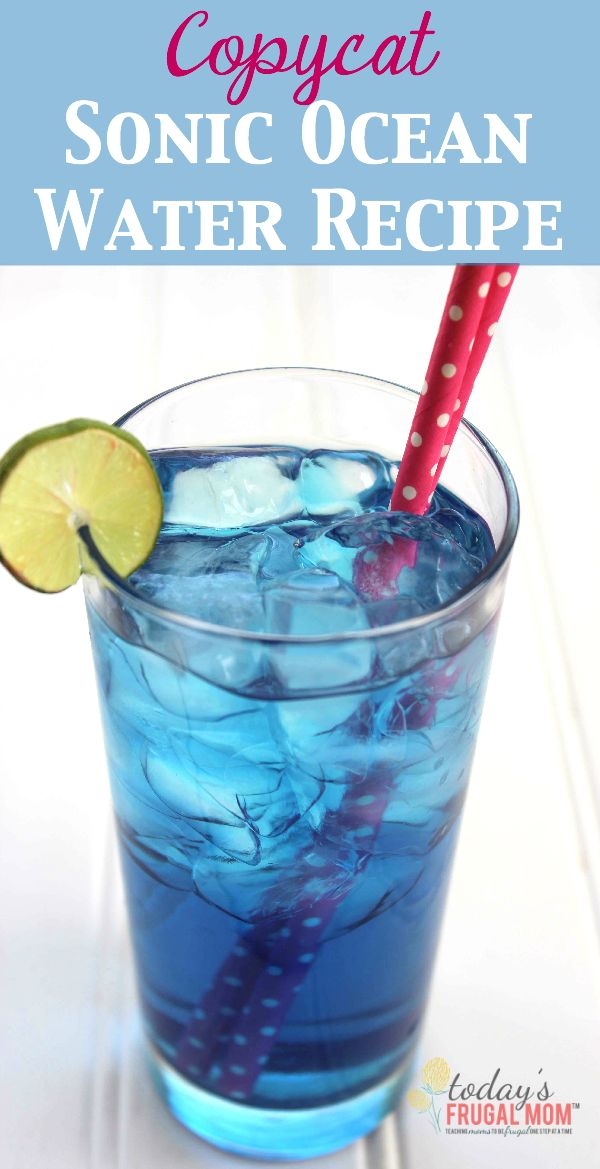 Do you enjoy the Sonic Ocean Water drink? If so, come check out this super easy copycat recipe to create this drink at home! :: todaysfrugalmom.com