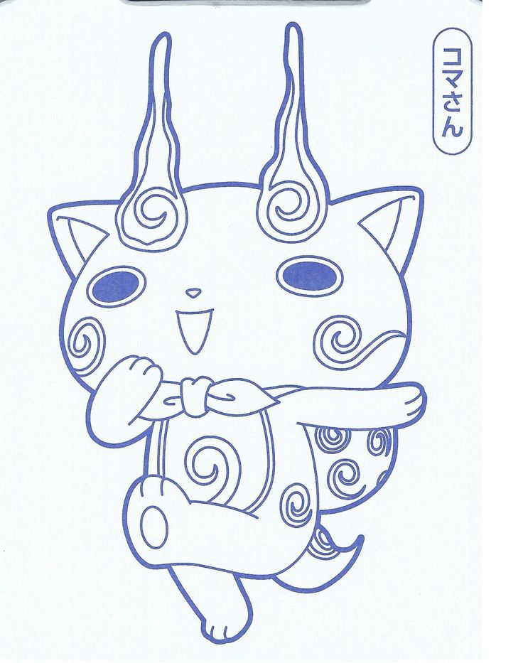 32 best Yokai Watch images on Pinterest   Coloring pages, Kai and ...