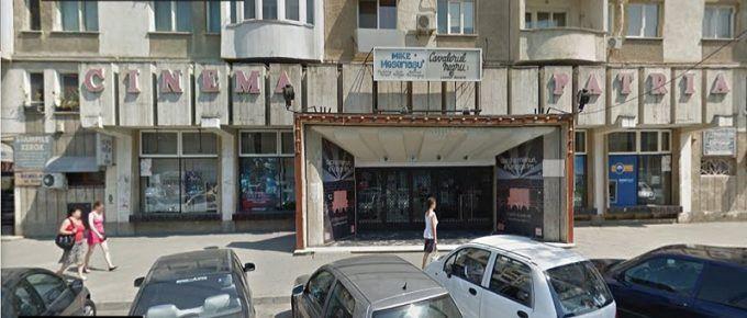 cinematograf-craiova