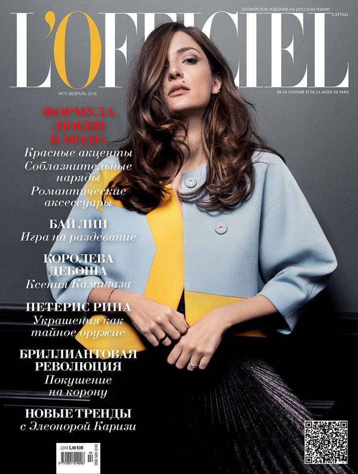 joujouvilleroy » My Cover for L' Officiel Latvia #eleonoracarisi