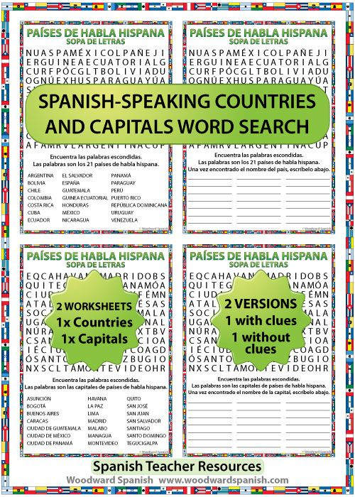 21 spanish speaking countries and capitals word search sopa de letras de los pa ses de habla. Black Bedroom Furniture Sets. Home Design Ideas