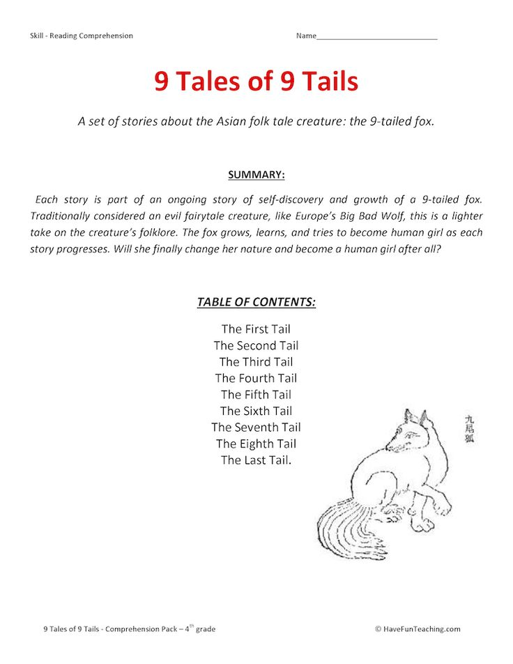 The 25+ best Comprehension worksheets ideas on Pinterest   Reading ...