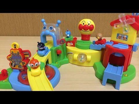 アンパンマン おもちゃ つなげてあそべる!アンパンマンランド 全種類 - YouTube