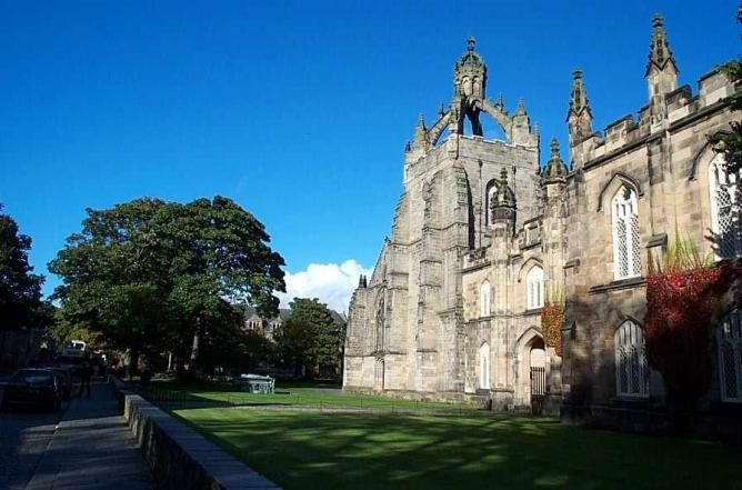 King's College, University of Aberdeen   © Anilocra/WikiCommons