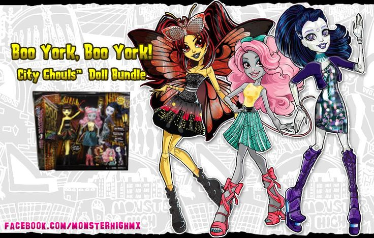 all about monster high pack boo york boo york city