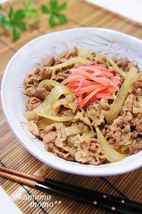 Gyudon - Beef Rice Bowl