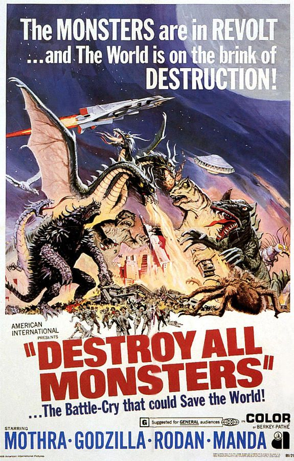 Image result for destroy all monsters poster