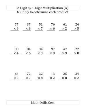 multiplying a 2 digit number by a 1 digit number large print all 3rd grade math. Black Bedroom Furniture Sets. Home Design Ideas