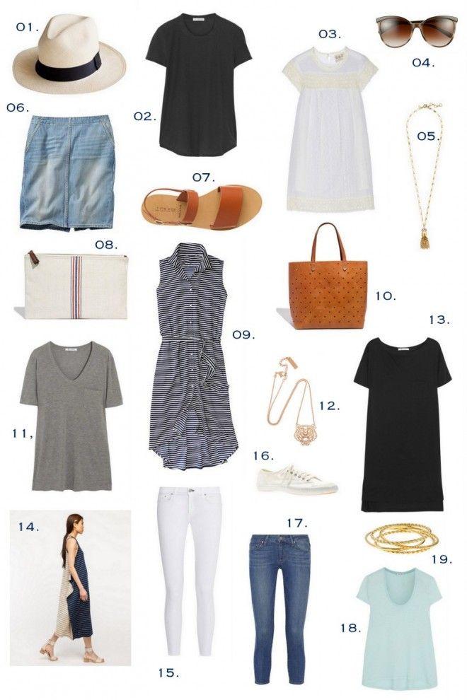 My Summer Essentials | The Effortless Chic