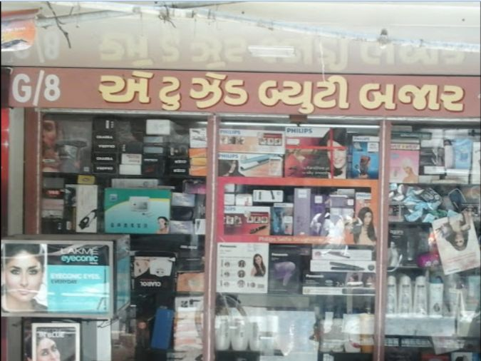 7-8, Moonlight Complex, Opposite Gurukul Tower, Drive in Rd, Nilmani Society, Memnagar, Ahmedabad, Gujarat 380052