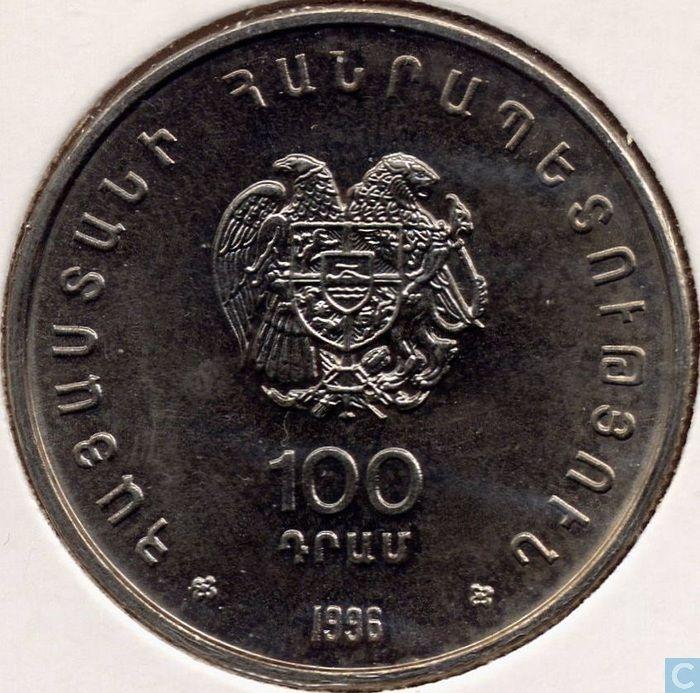 "Coins - Armenia - Armenia 100 dram 1996 ""32th Chess Olympiad"""