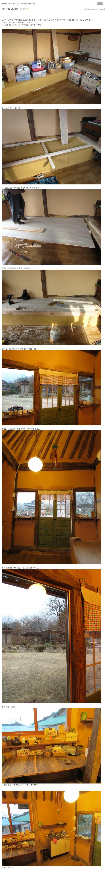 [헌집도 개조하면 멋있다] 공방에 살림 들이기  [출처: http://cafe.naver.com/kimyoooo]
