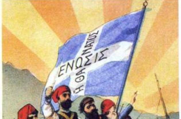 Ο Ύμνος της Κρήτης είναι ένα εμβατήριο με αλληγορική σημασία που περιγράφει συνοπτικά τους αγώνες της Κρήτης για ελευθερία και Ένωση με την Ελλάδα. Δημιουρ