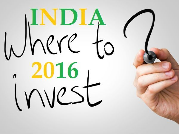 Top Best Short Term Investment Options in India for 2016
