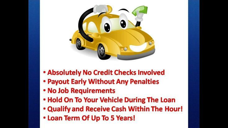 Snap Car Cash Is One Of The Best Car Title Loans Company In Canada If You Have B Car Title Loan Company Car Loans