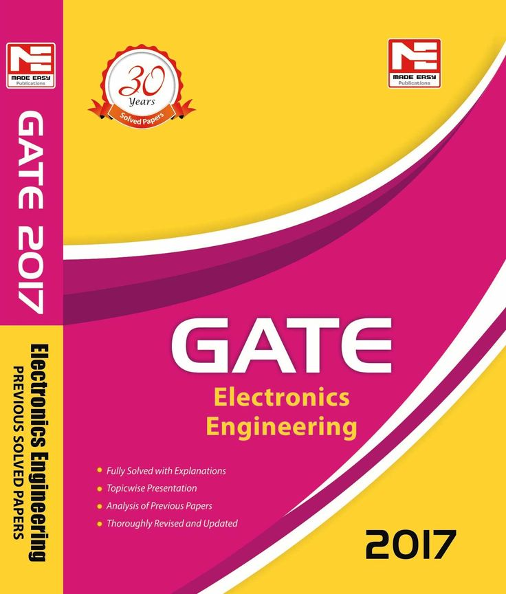 28 best study material online book store from onlinetyari gate 2017 electronics engineering solved paper by made easy english medium fandeluxe Images