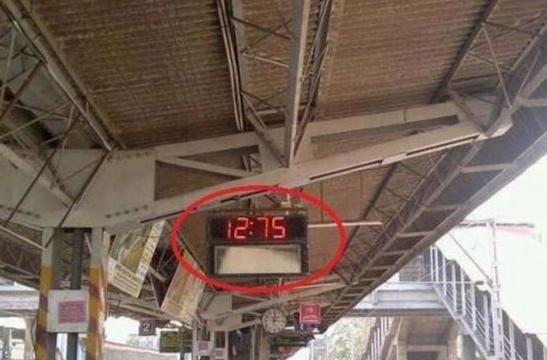 strano orario