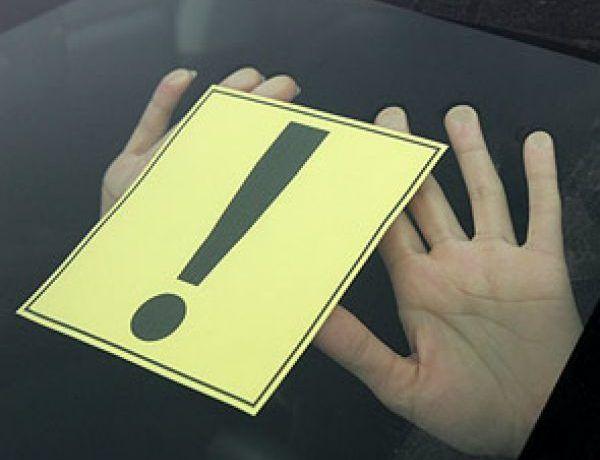 В России вводят новый штраф для автомобилистов