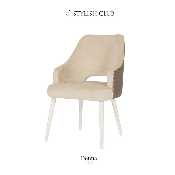 The Donna chair is known for its sleek design and versatile form.