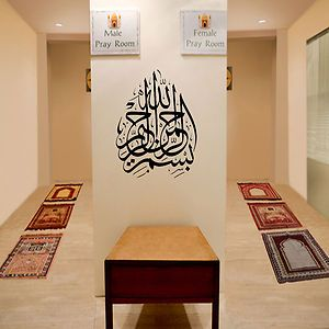 Islamic Calligraphy (Bismillah) Wall sticker Vinyl Islamic Muslim art, Decal only for £8.99