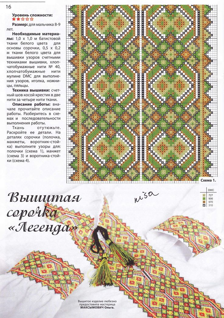nisa_vishivanka_108_12.jpg вишиванка Легенда