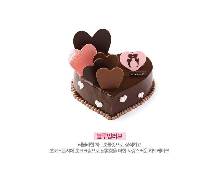 Blooming Love Cake of Paris Baguette, South Korea