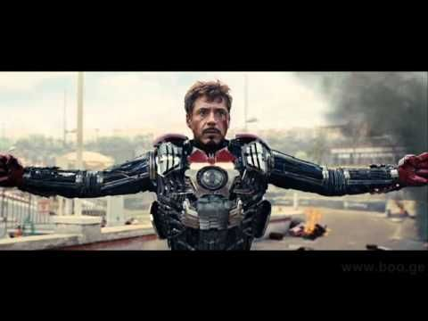 The Avengers (2012) Teaser Trailer