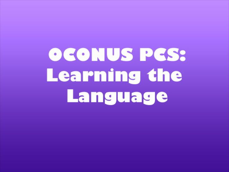 OCONUS PCS: Learning the Language… tips and ideas for learning a foreign language after a move