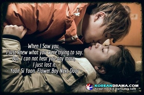 Korean Drama Quotes Flower Boy Next Door When I Saw You I Just Knew What You Were Trying To Say Pi Korean Drama Quotes Comedy Movie Quotes Drama Quotes