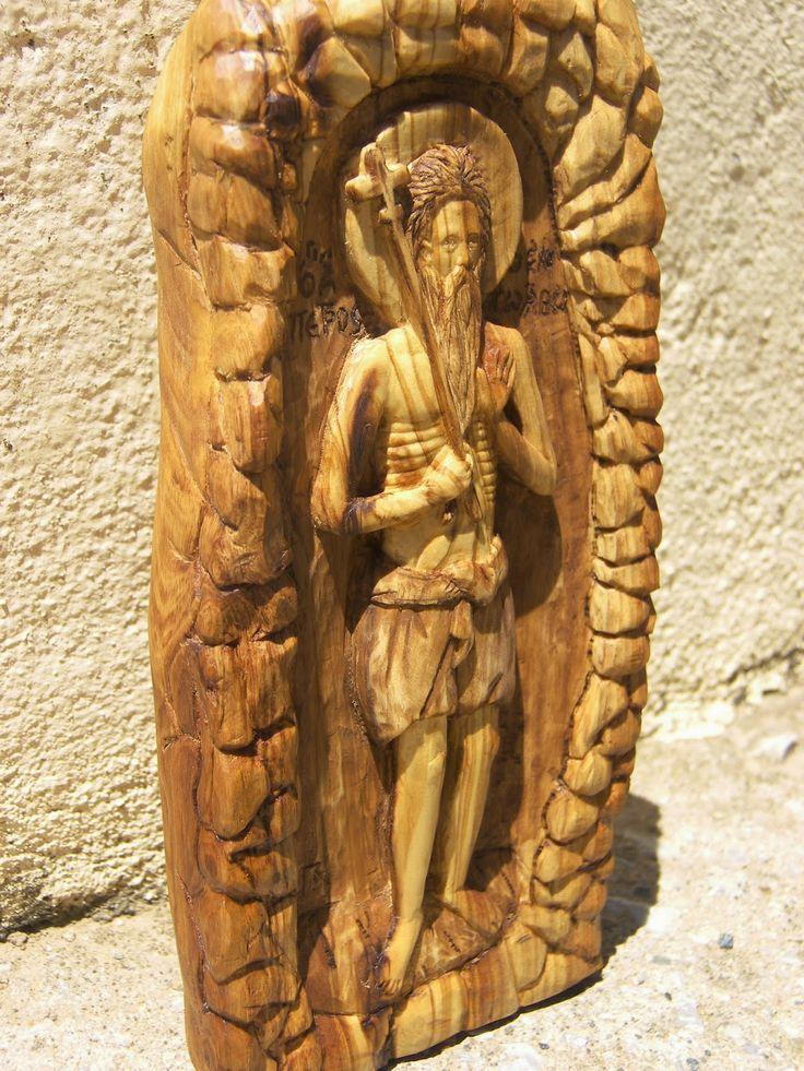 ΞΥΛΟΓΛΥΠΤΙΚΗ WOOD CARVING резьба по дереву Λυδιανός:  Άγιος Πέτρος ο Αθωνίτης. Από ξύλο άγριας ελιάς.