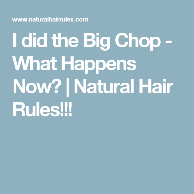 I did the Big Chop - What Happens Now? | Natural Hair Rules!!!