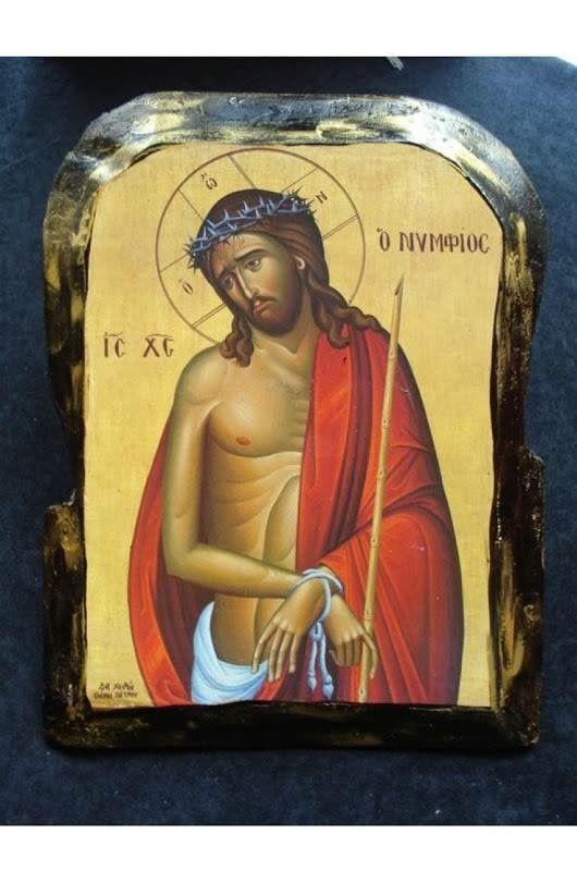Ιησούς Χριστός (ΚΤ)