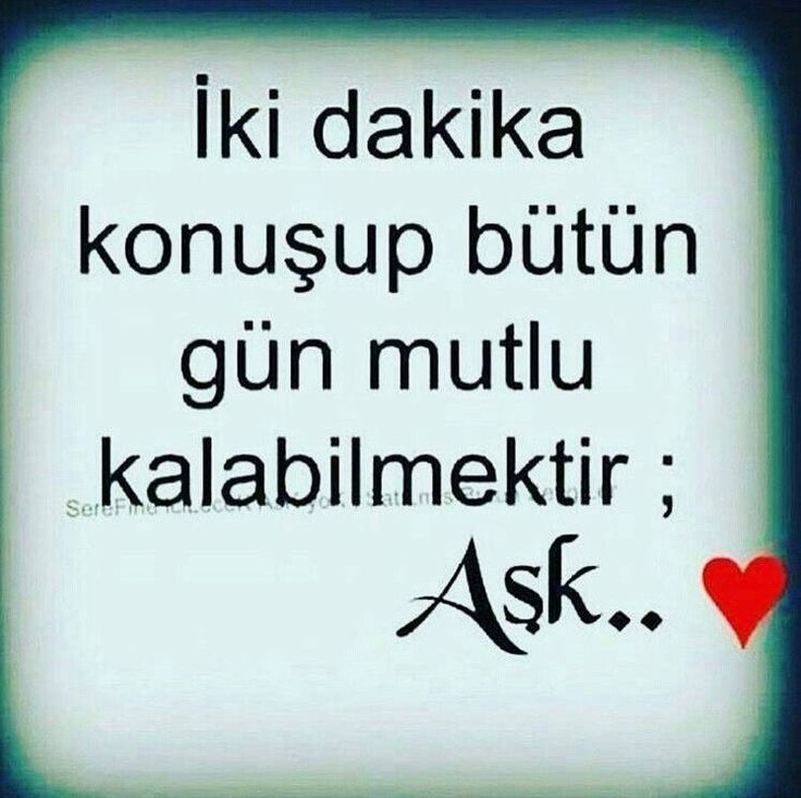 Aşka Dair Güzel Sözler  e-guzelsozler.com