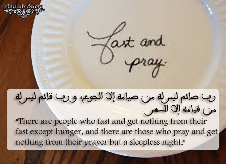 Fast and pray with the right intention. Allah u akbar