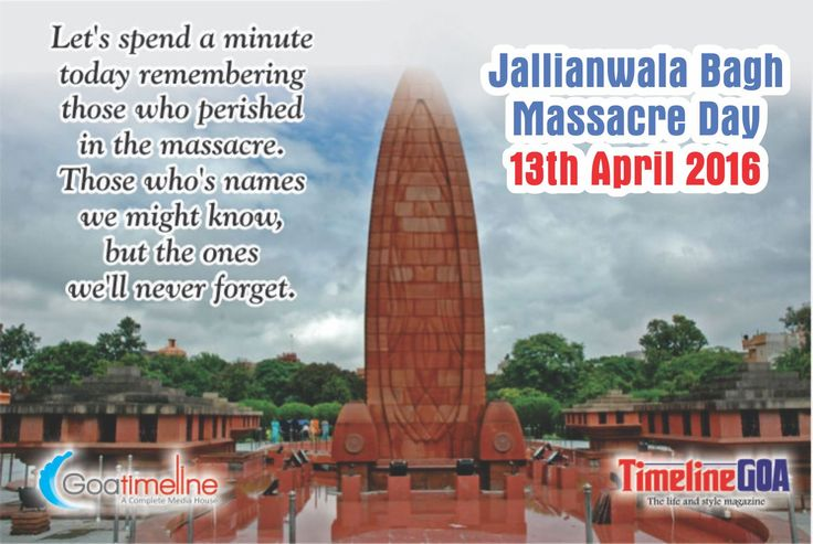 Here is your Essay on Jallianwala Bagh Massacre
