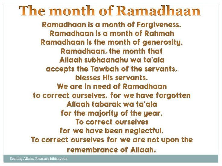 Ramadan month of forgiveness