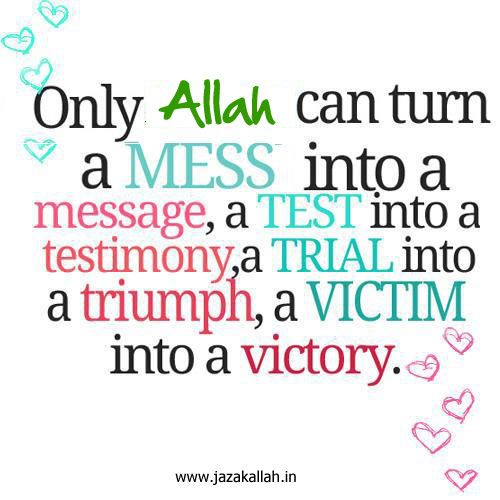 Only Allah can