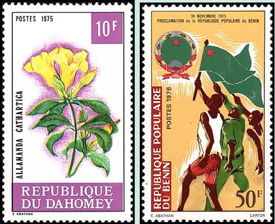 first stamp 1 - 1975-76 Stamps of Benin (Dahomey) - PEOPLE'S REPUBLIC OFBENIN