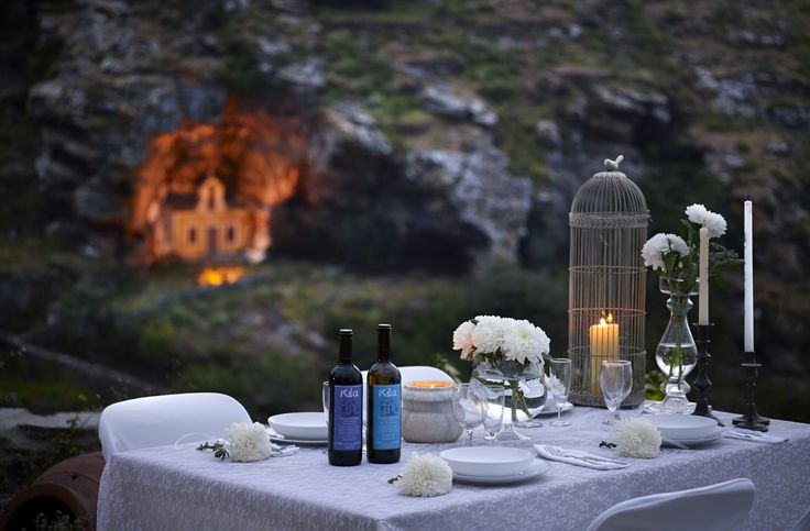 Wedding reception dining over a Mediterranean vineyard is, arguably, the essence of hospitality at a wedding