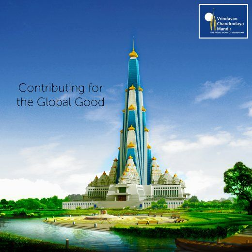 Chandrodaya Mandir intends to become an institution of spiritual education for the people of the world. Contribute -