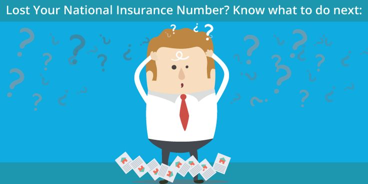 A reference number used by the government is called the National Insurance number. The National Insurance number can be tracked in an official document such as the pay-slip, National insurance card, or letter from the HMRC / Department of work and pensions.