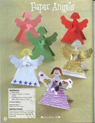 Рождественский ангел из бумаги. Мастер классы + видео