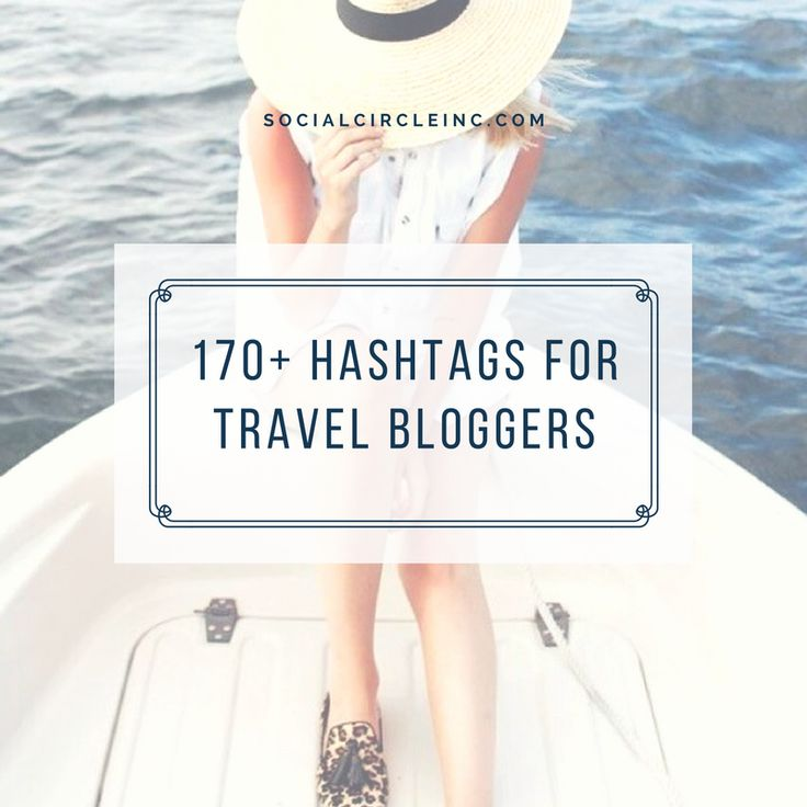 """We just compiled the most """"balls to the wall, crazy, super gnarly, insane"""" list of Instagram travel hashtags! Travel bloggers beware – you're going to want to steal these hashtags immediately! These are the top trending hashtags that you'll want to start using right now to attract more targeted Instagram followers."""