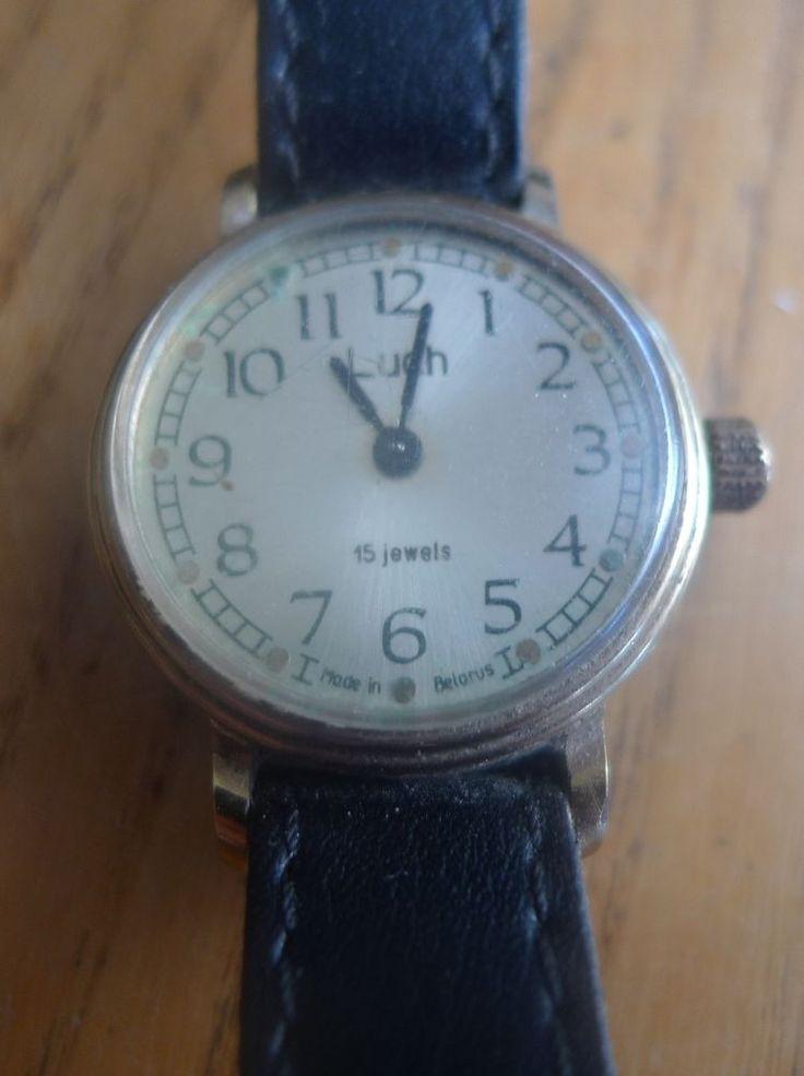 Vintage Belarus USSR Soviet Mechanical Wrist Watch LUCH 15 Jewels w. Black Band #Luch