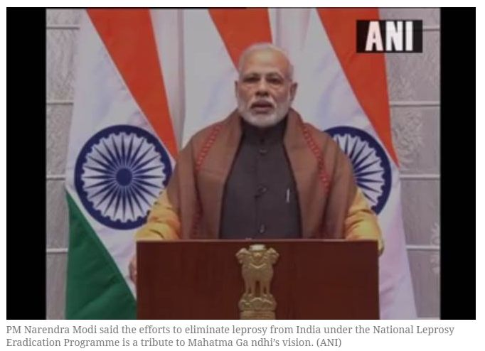 """Anti-Leprosy Day: PM Narendra Modi says National Leprosy Eradication Programme is a tribute to Mahatma Gandhi """"Prime Minister Narendra Modi spoke on the eve of Anti-Leprosy Day, the Martyrdom Day of Mahatma Gandhi which is celebrated every year on January 30. Get Narendra Modi's & BJP's latest news and updates with - http://nm4.in/dnldapp http://www.narendramodi.in/downloadapp. Download Now."""""""